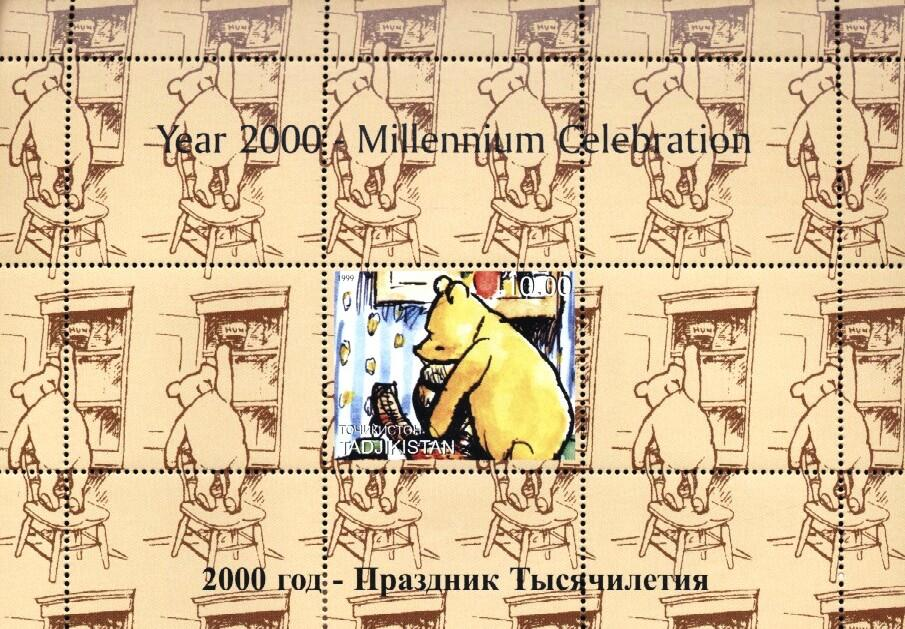 Stamps with Teddybears, Winnie the Pooh from Tajikistan (non official) (image for product #034874)
