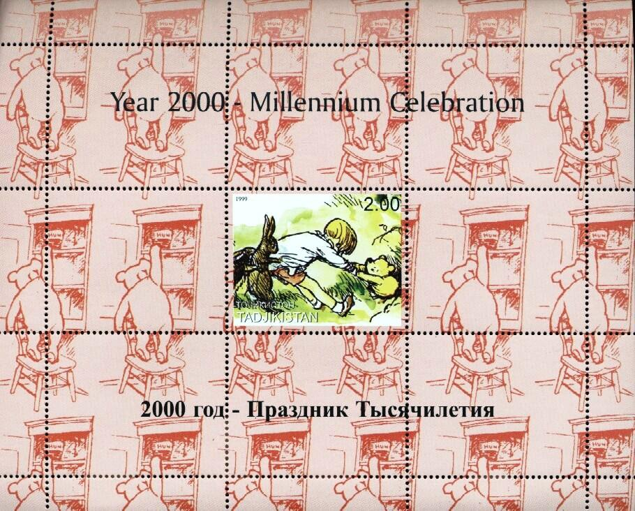 Stamps with Teddybears, Rabbit / Hare, Winnie the Pooh from Tajikistan (non official) (image for product #034875)