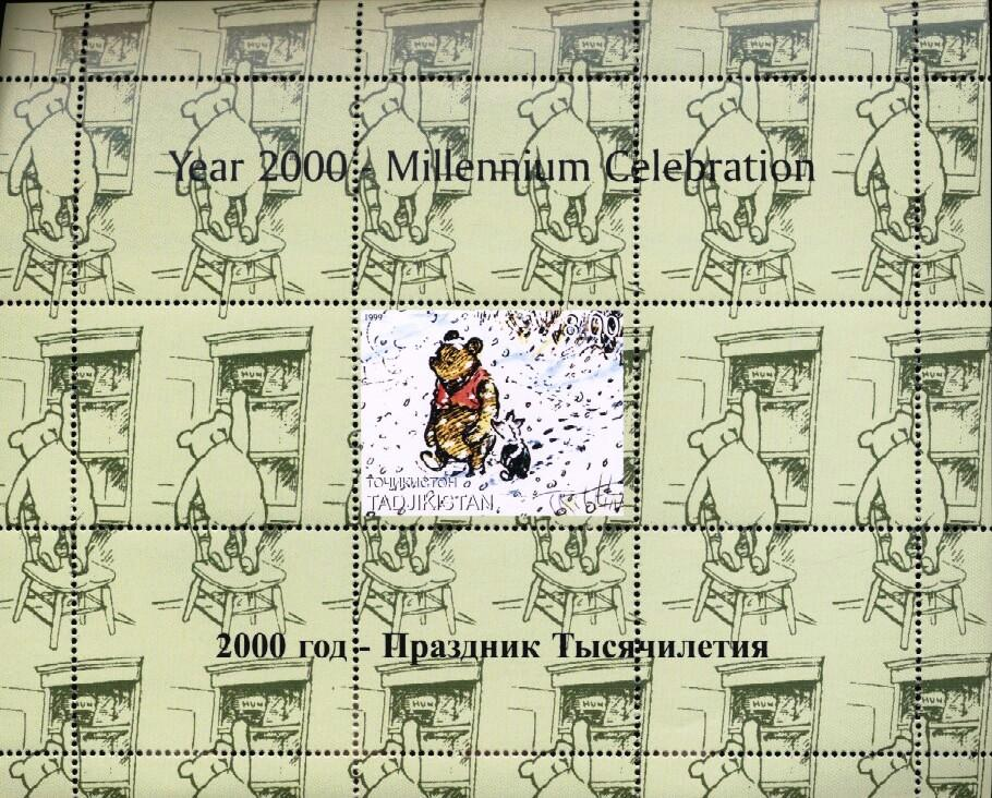 Stamps with Pig, Teddybears, Winnie the Pooh from Tajikistan (non official) (image for product #034876)