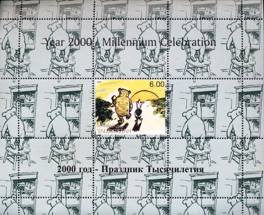 Stamps with Pig, Teddybears, Winnie the Pooh from Tajikistan (non official) (image for product #034878)
