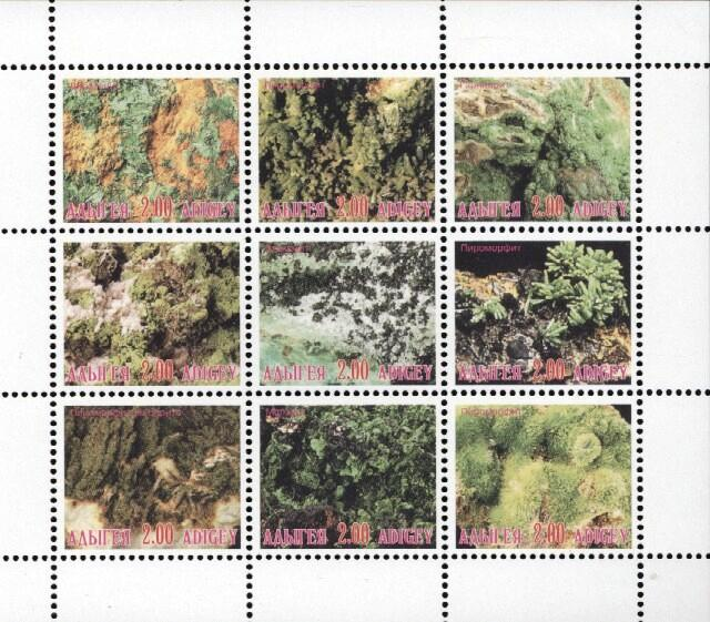 Stamps with Nature, Plants from  (image for product #034881)