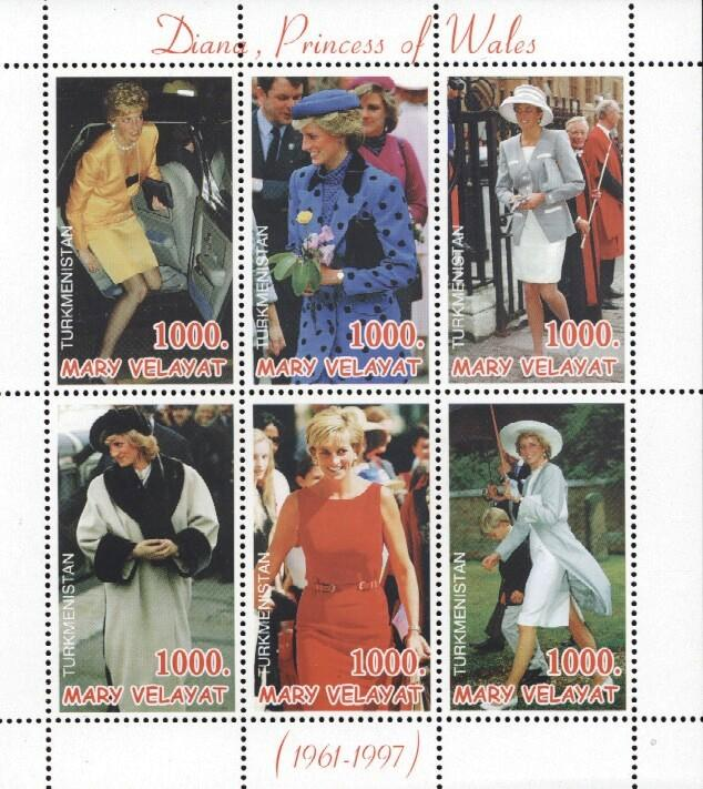 Stamps with Diana from Turkmenistan (non official) (image for product #034885)