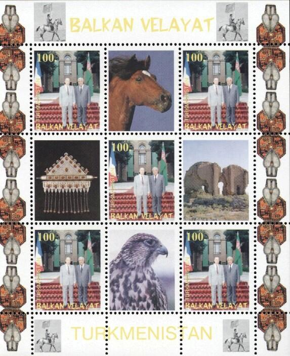 Stamps with Flag, Horse, President, Architecture, Elephants, Eagle from  (image for product #034889)