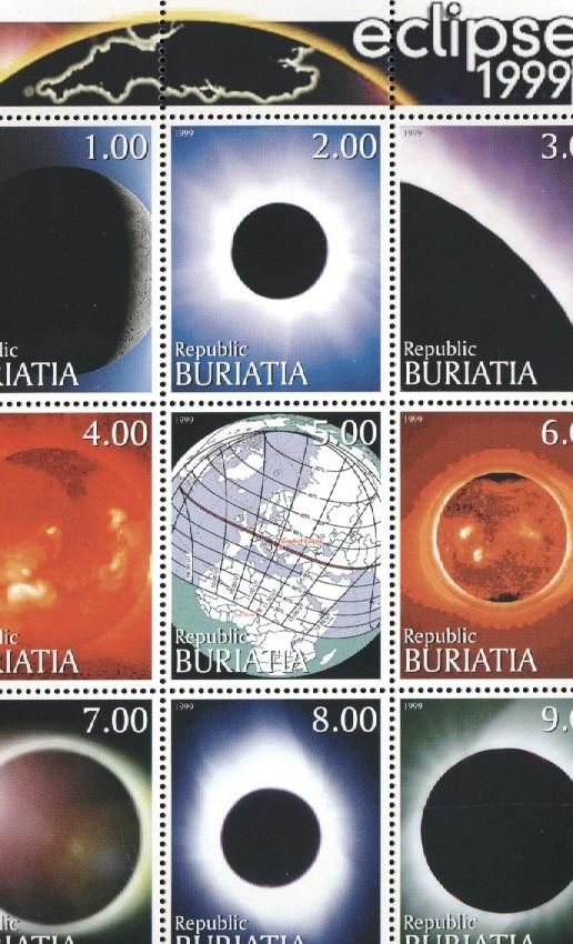 Stamps with Globe / Earth, Moon, Sun, Eclips from Buriatia (non official) (image for product #034894)