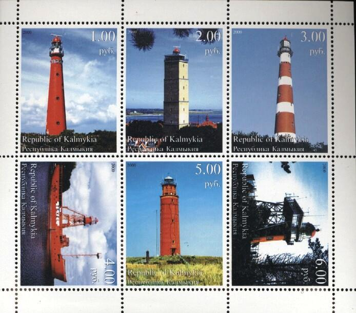 Stamps with Lighthouse from  (image for product #034895)
