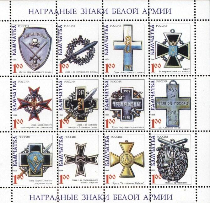 Stamps from  (image for product #034896)
