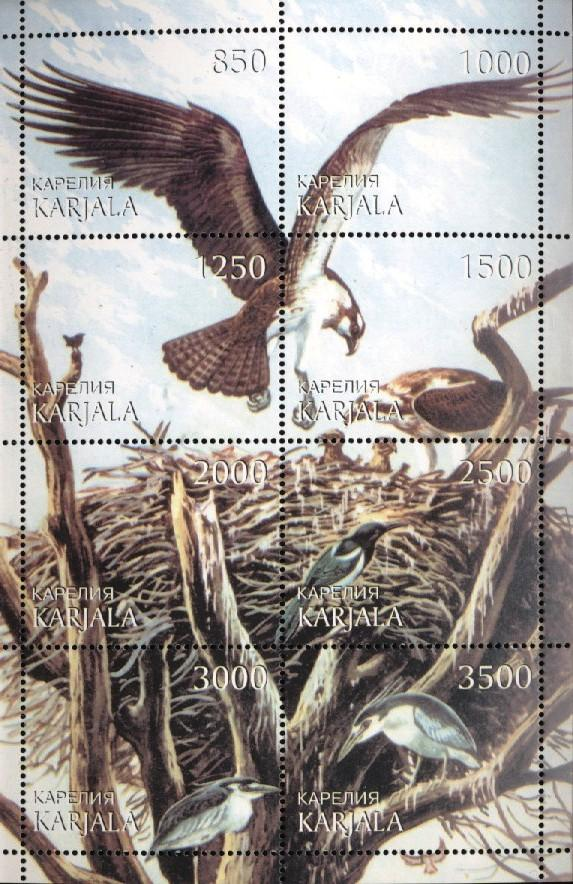 Stamps with Bird from  (image for product #034903)