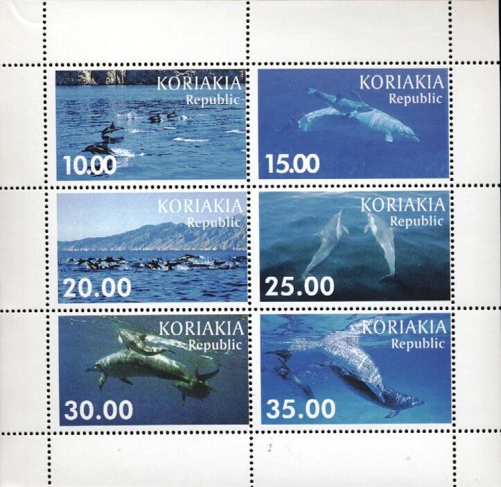 Stamps with Whale from  (image for product #034908)