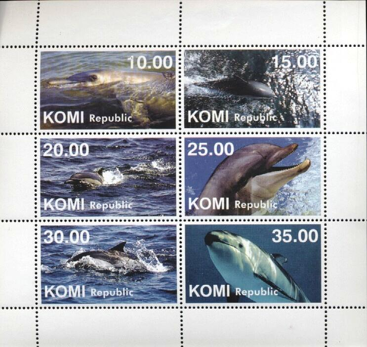 Stamps with Dolphin, Whale from Komi Rep. (non official) (image for product #034909)