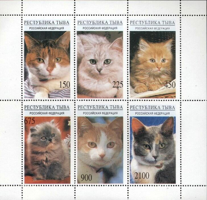 Stamps with Cats from Tuva (non official) (image for product #034963)
