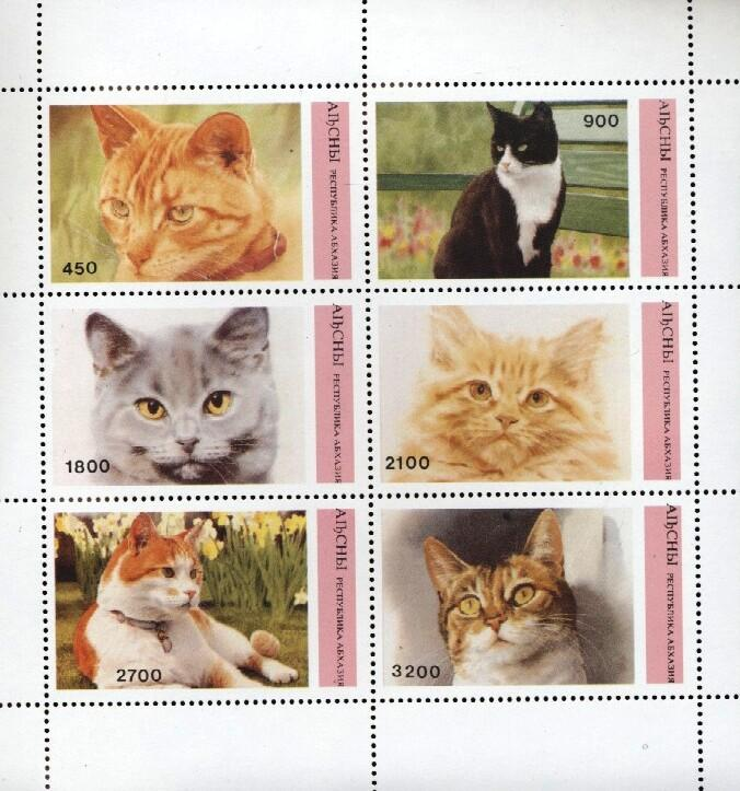 Stamps with Cats from Abkhazia (non official) (image for product #034964)