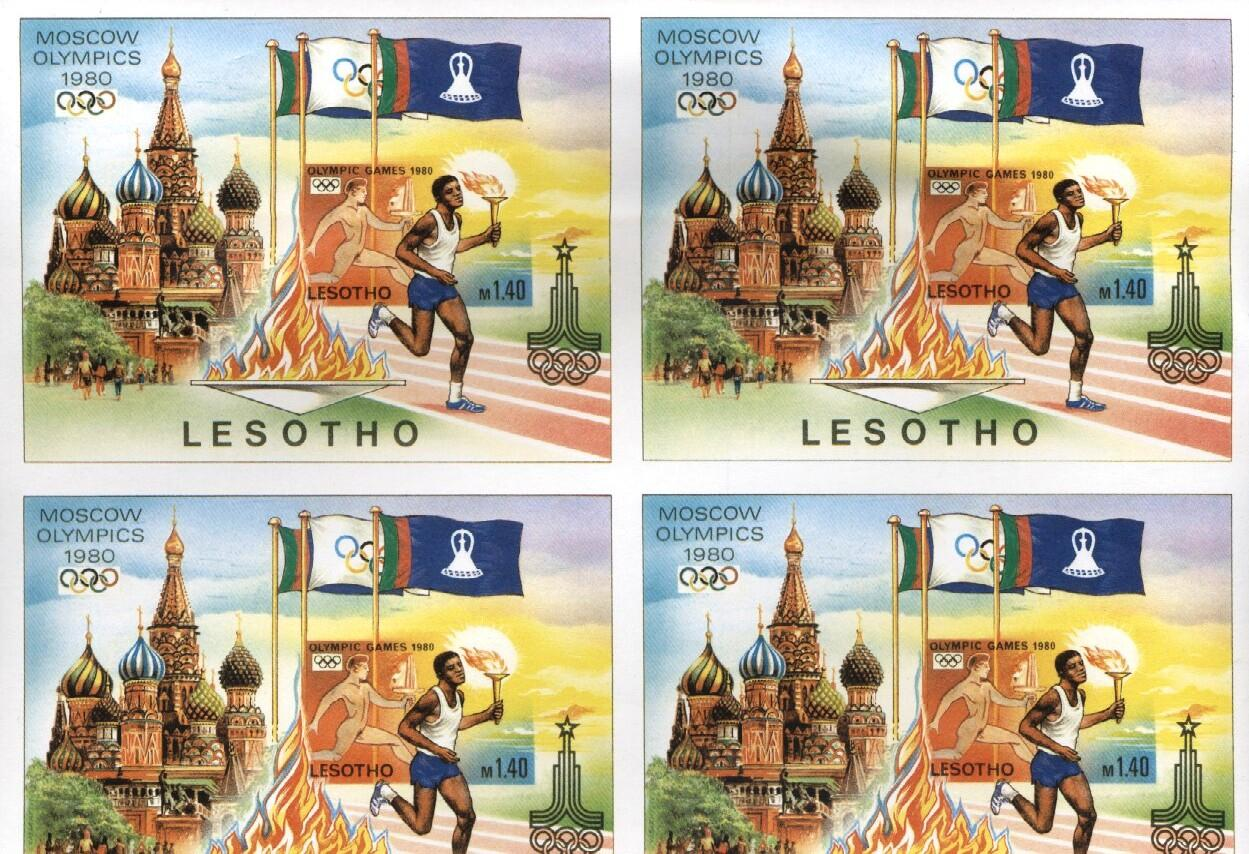 Stamps with Flag, Olympic Games, Architecture from Lesotho (image for product #035005)