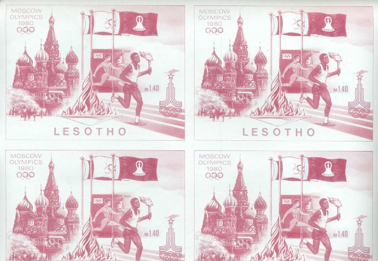 Stamps with Architecture, Flag, Olympic Games from Lesotho (image for product #035006)