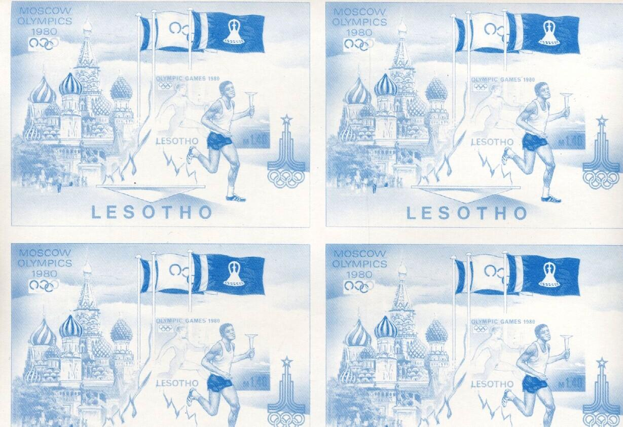 Stamps with Architecture, Flag, Olympic Games from Lesotho (image for product #035007)