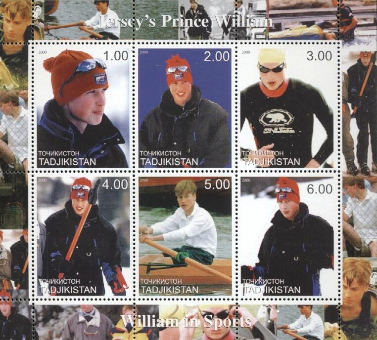 Stamps with Rowing, Ski, Royalty, Tennis from Tajikistan (non official) (image for product #035033)