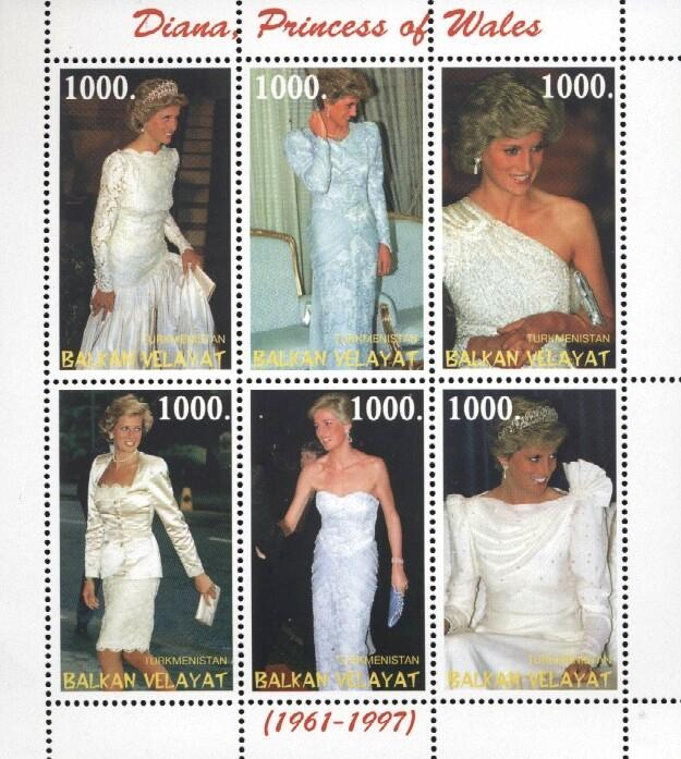 Stamps with Diana from Turkmenistan (non official) (image for product #035045)