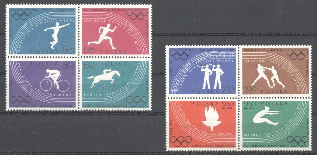 Stamps with Athletics, Olympic Games, Bicycle from Poland (image for product #035059)