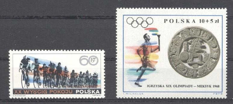 Stamps with Bicycle, Archaeology, Olympic Games from Poland (image for product #035066)