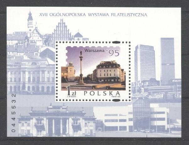 Stamps with Architecture from Poland (image for product #035098)