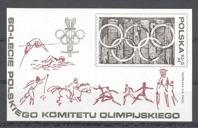 Stamps with Olympic Games from Poland (image for product #035100)