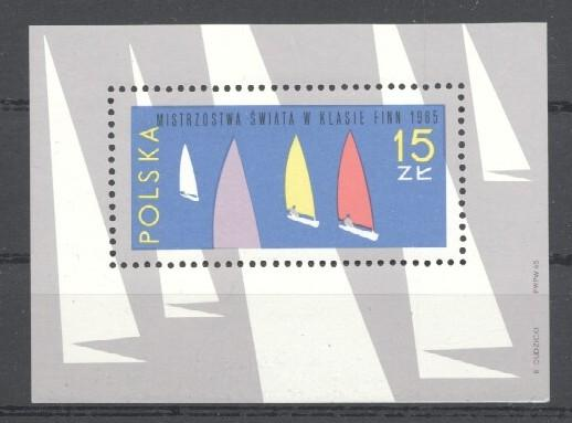 Stamps with Sailing from Poland (image for product #035112)