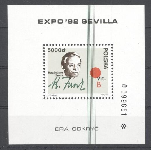 Stamps with EXPO from Poland (image for product #035119)