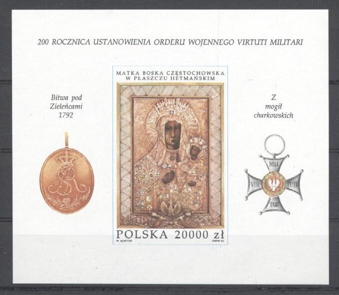 Stamps with Art from Poland (image for product #035121)