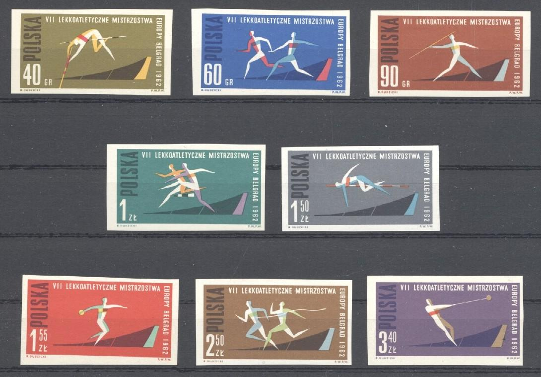Stamps with Olympic Games from Poland (image for product #035136)