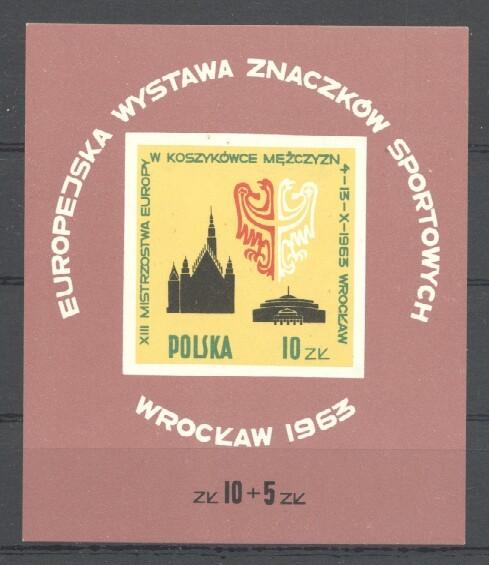 Stamps with Architecture from Poland (image for product #035137)