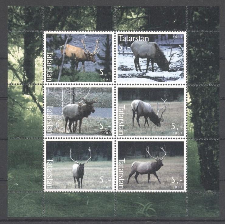 Stamps with Deer from Tatarstan (non official) (image for product #035164)