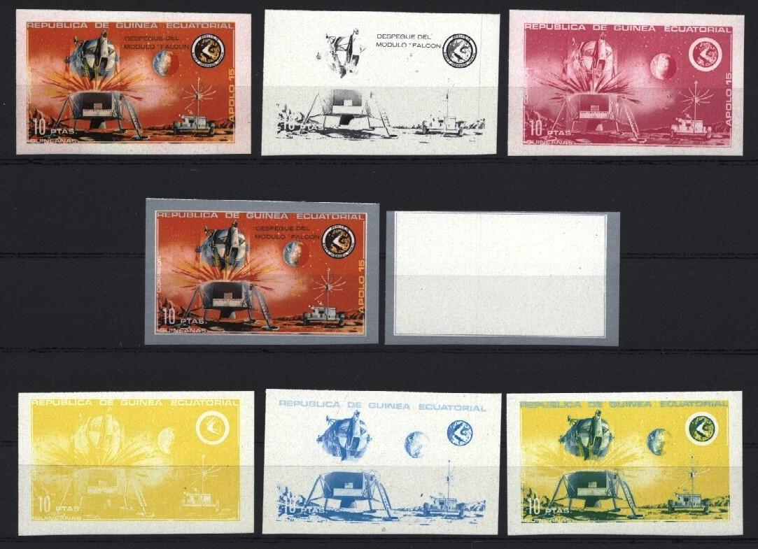 Stamps with Space from Equatorial Guinea (image for product #035198)