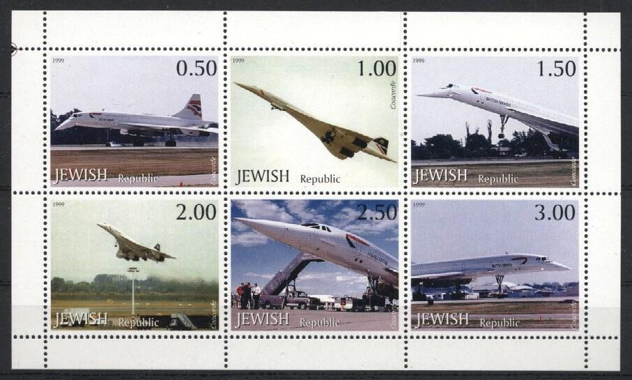 Stamps with Aircraft, Concorde from  (image for product #035220)