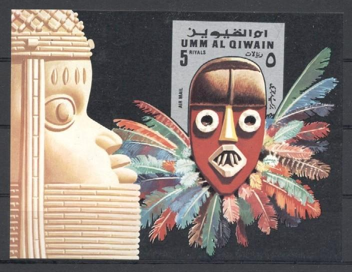Stamps with Mask from Umm al Qiwain (image for product #035257)
