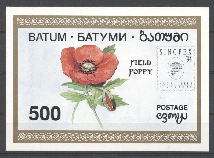 Stamps with Flowers, Philatelic Exhibition from Batum (non official) (image for product #035264)