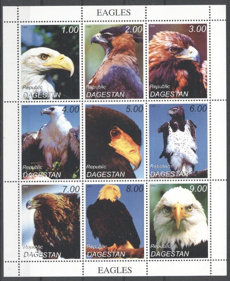 Stamps with Bird of prey, Bird, Eagle from Dagestan (non official) (image for product #035275)