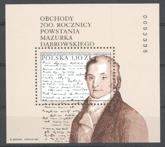 Stamps with Famous Persons from Poland (image for product #035292)