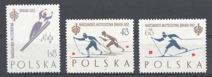 Stamps with Ski from Poland (image for product #035294)