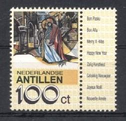 Stamps with Christmas from Netherlands Antilles (image for product #035351)