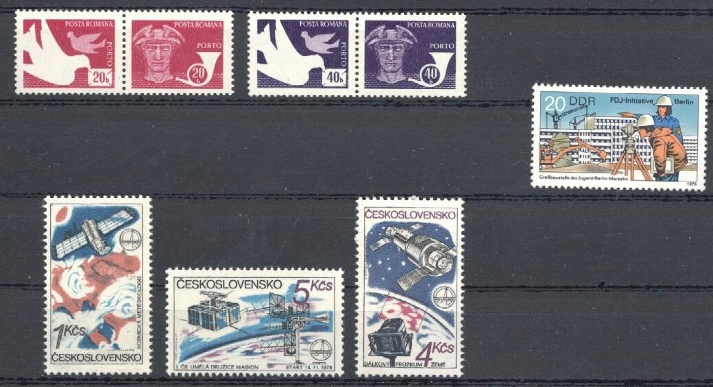 Stamps with Communication, Space from World (image for product #035383)