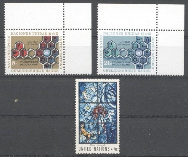 Stamps with United Nations, Window from United Nations (image for product #035402)