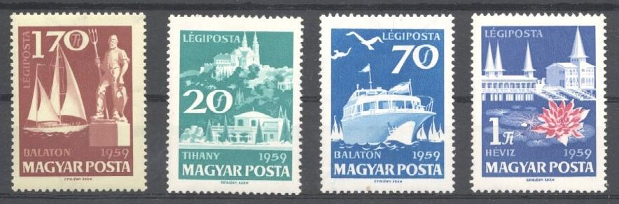 Stamps with Architecture, Ship, Sailing from Hungary (image for product #035428)