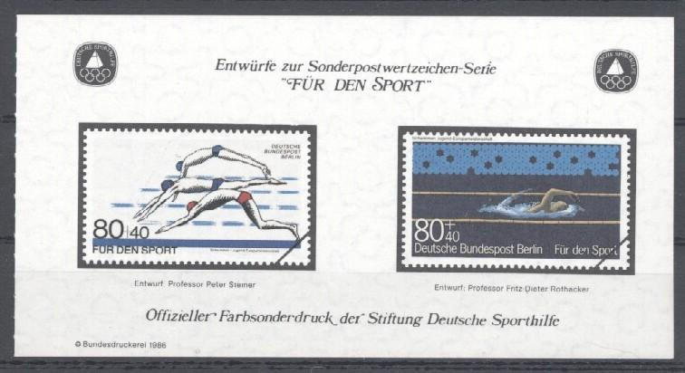 Stamps with Olympic Games, Swimming from Germany (Berlin) (image for product #035440)