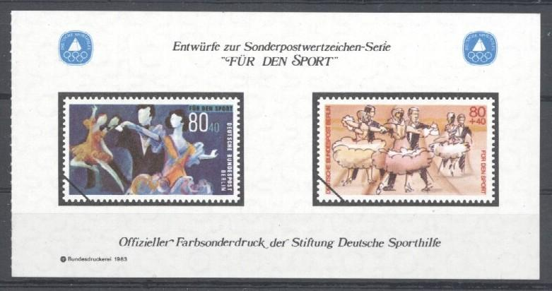 Stamps with Olympic Games, Ballet from Germany (Berlin) (image for product #035442)