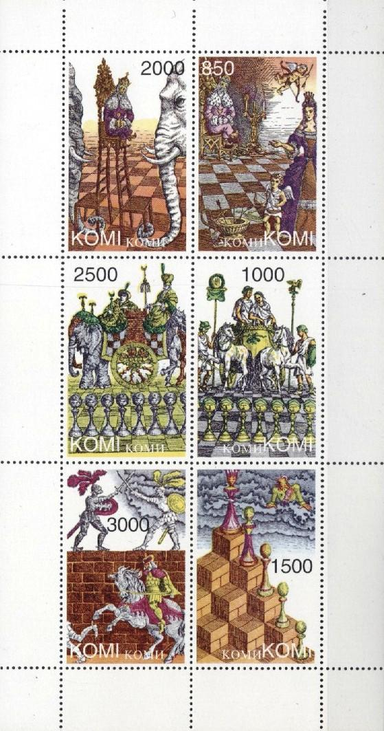 Stamps with Chess, Elephants from Komi Rep. (non official) (image for product #035558)