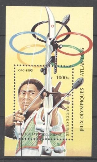 Stamps with Archery, Olympic Games from Guinea (image for product #035593)