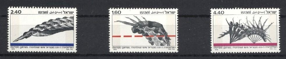 Stamps with Swimming from Israel (image for product #035614)