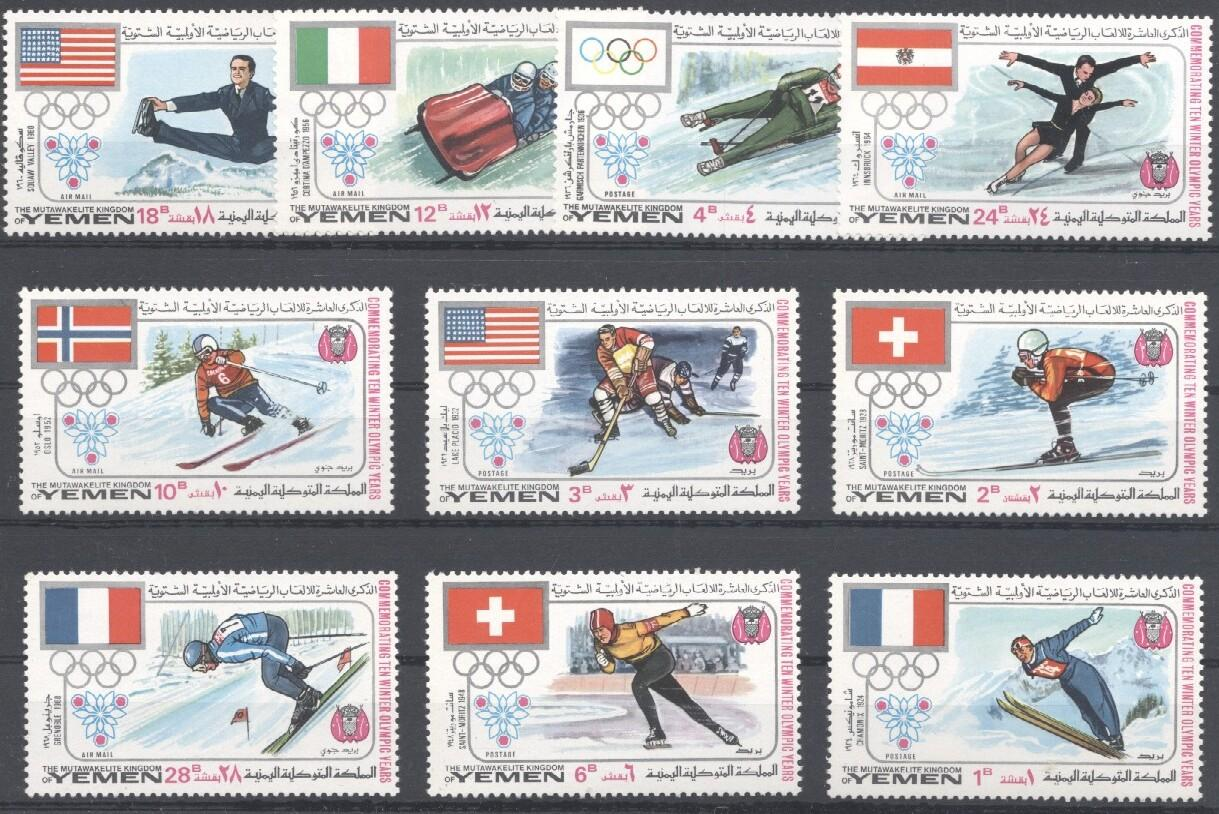 Stamps with Olympic Games, Figure Skating, Icehockey, Bobsleigh, Ski from Yemen Kingdom (image for product #035639)