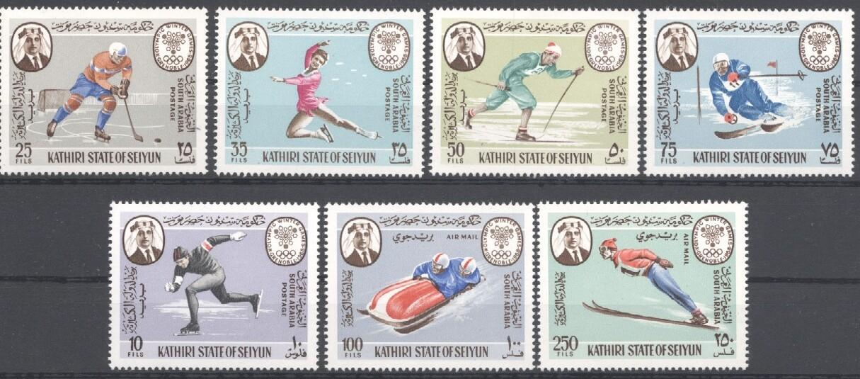 Stamps with Olympic Games, Skating, Icehockey, Bobsleigh, Ski from Kathiri State (image for product #035642)