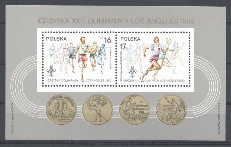 Stamps with Olympic Games from Poland (image for product #035657)