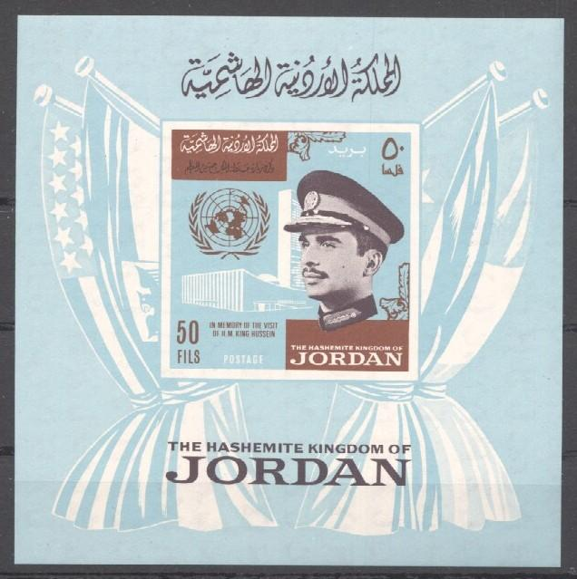 Stamps with United Nations, Architecture, Royalty from Jordan (image for product #035707)